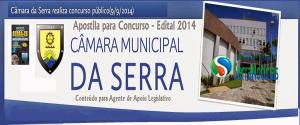 Câmara de vereadores da Serra abre 20 vagas em Concurso Público