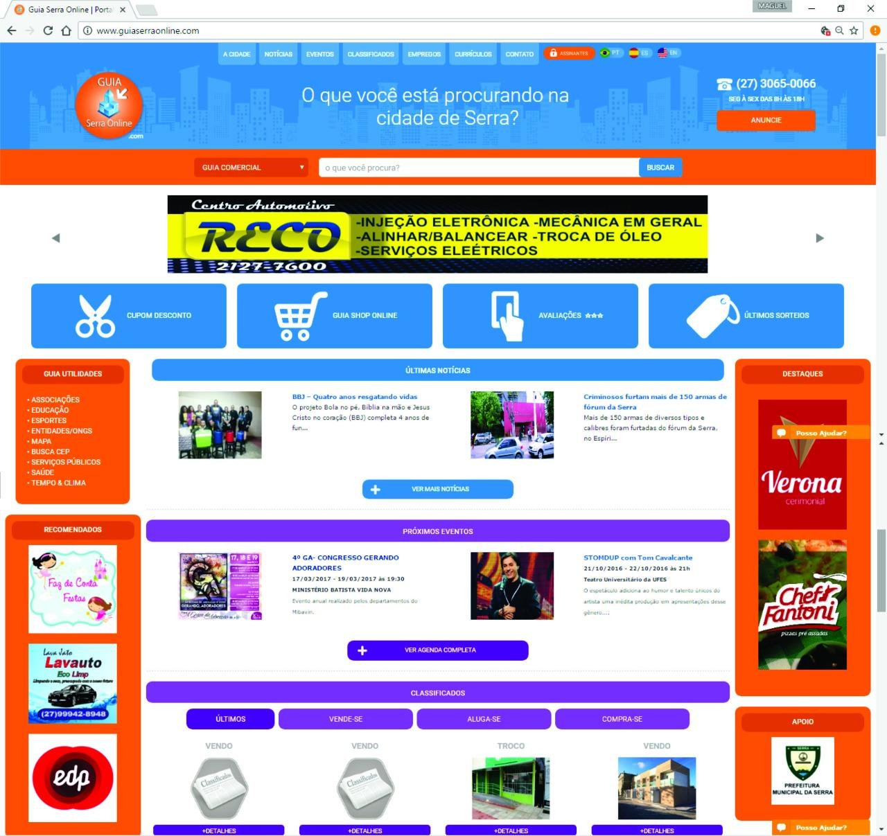 You are currently viewing guiaserraonline.com integrando sua marca ao mundo