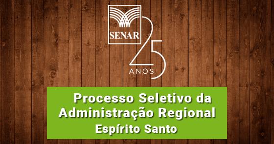SENAR-ES abre processo seletivo para cargos de ensino médio e superior