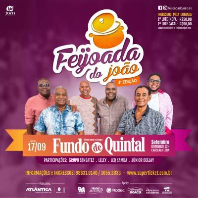 You are currently viewing Quarta Edição da Feijoada do João